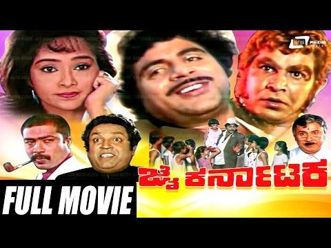 Xxx Mp4 Jai Karnataka–ಜೈ ಕರ್ನಾಟಕ Kannada Full HD Movie Starring Ambarish Rajani Mukhyamanthri Chandru 3gp Sex