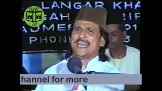 New Qawwali - Saaqi Yeh Maikhana Tera - Arifana Kalam - Raju Murli Qawwal - SHAH TV