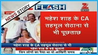Questioning of Mahesh Shah on black money completed