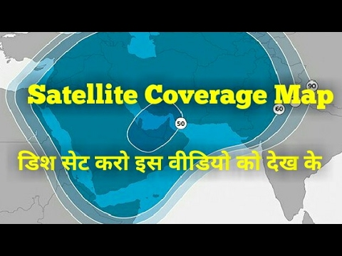 Xxx Mp4 World Satellite Coverage Map In India 02 3gp Sex