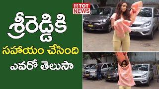SRI REDDY LIVE VIDEO of PROTEST at FILM CHAMBER | SRI REDDY Removing Dress | Y5 tv |