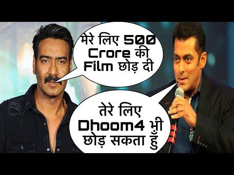 Xxx Mp4 Ajay Devgn के लिए Salman Khan ने छोड़ी ये Big Budget Film Ajay Devgn और Salman Khan है Best Friends 3gp Sex