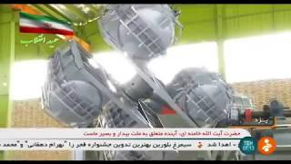 Iran made Machinery for Polyethylene industries & containers, Yazd ساخت دستگاه هاي صنايع پلي اتيلن