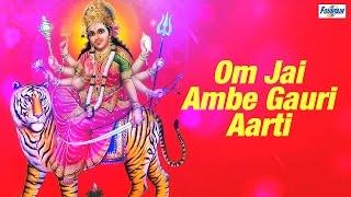 Om Jai Ambe Gauri Aarti   Ambe Maa Ji Ki Aarti with Lyrics   Mata Ki Bhetein