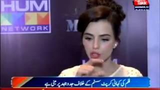 Pakistani film Maalik  premiered in Karachi