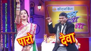 Hot Manasi Naik's Entry In Chala Hawa Yeu Dya - Zee Marathi Comedy Show