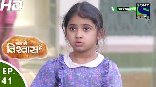 Mann Mein Vishwaas Hai - मन में विश्वास है - Episode 41 - 29th April, 2016