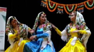 Kalina-Taal, Chakkar Dance Group, Moscow