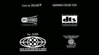 Northern Lights Entertainment 1994
