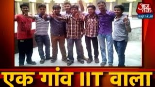 India Today Special: A Visit To 'IIT Village' of Bihar