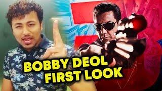 RACE 3 : Salman Khan INTRODUCES Bobby Deol | Yash - The Main Man | Race 3 First Look