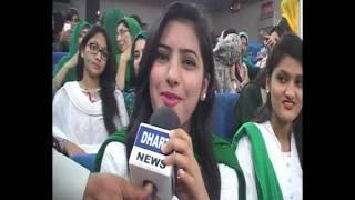 Larkana Pakistan Day 23 March CMC PKG By Dharti tv news