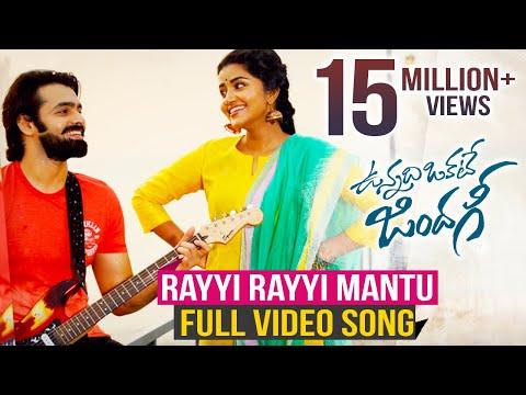Download Rayyi Rayyi Mantu Full HD Video Song | Vunnadhi Okate Zindagi Songs | Ram | Anupama | Lavanya | DSP HD Mp4 3GP Video and MP3