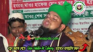 ২০১৭ সালে সারা বাংলায় ঝড় তোলা জিকির মাহফিল | জিহাদী হুজুরের জালালী ওয়াজ | zikir mahfil | 2017