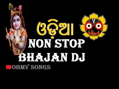 Xxx Mp4 NON STOP ODIA BHAJAN DJ ALL HIT OLD BHAJAN SONGS 3gp Sex