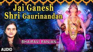 JAI GANESH SHRI GAURINANDAN GANESH BHAJAN | BHAIRAVI RANJAN I Full Audio Song