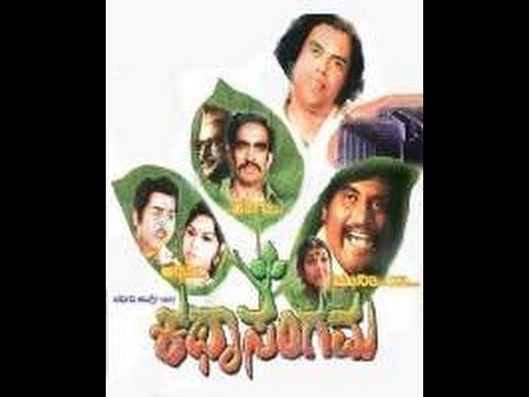 Xxx Mp4 Full Kannada Movie 1975 Katha Sangama Kalyan Kumar Saroja Devi Aarathi 3gp Sex