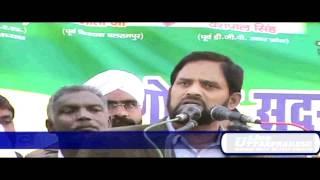 Dr. Ayub Khan in Gonda - Live Uttar Pradesh