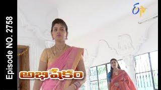 Abhishekam   18th November 2017   Full Episode No 2758   ETV Telugu