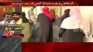 నంద్యాల ఉప ఎన్నికలో ఇప్పటి వరకు 60 శాతం పోలింగ్ || #NandyalByPoll || NTV