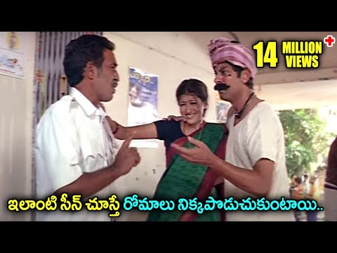 Xxx Mp4 Adhinetha Movie Jagapathhi Babu Go To Inspection In Hospital Sentiment Scene 3gp Sex