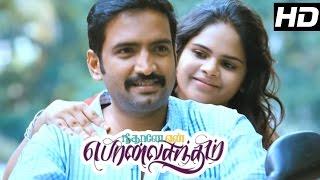 Neethane En Ponvasantham Full Movie | Scenes | Santhanam and Vidhyulekha in Love | Jiiva | Santhanam