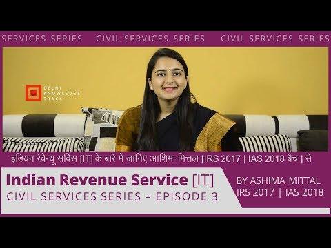 Xxx Mp4 Civil Services Series IRS IT Training By Ashima Mittal IRS Batch 2017 IAS Batch 2018 3gp Sex