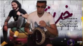 خربنا و شربنا عالطبله الشرقي جامد اوي | مهرجان 2019