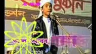 ABU+RAIHAN+KALARAB+MusicJan Com