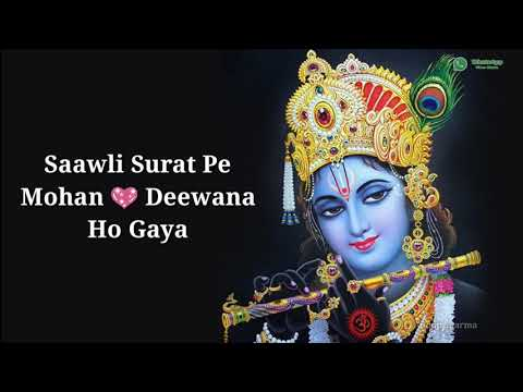 Xxx Mp4 Saawali Surat Pe Mohan Dil ❤ Deewana Ho Gaya Whatsapp Video Status Anoop Sharma 3gp Sex