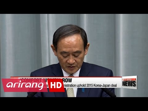 Japan's chief cabinet secretary demands Korea's next administration uphold 2015 'comfort women' deal
