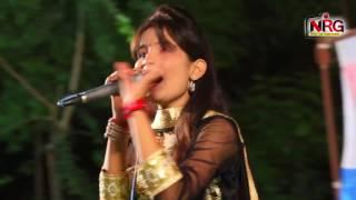 नखराला भेरू आवो - भेरुजी का नया भजन   Madhubala Rao Latest Song   Rajasthani Live Bhajan 2017