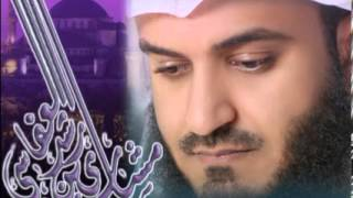 سورة القارعة - الشيخ مشاري العفاسي