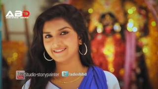 Bangla Song  Adore Adore by Kazi shuvo & sharalipi  HD