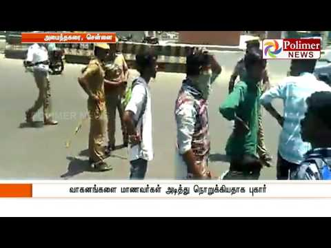 Xxx Mp4 Pachaiyappa College Students Protests To Call Off The Suspension Issued 13 Were Arrested 3gp Sex