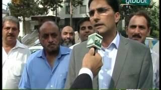 Kashmir Demo in front of Indian Konsulate Frankfurt, Rep.: Shabbir A. Khokhar PTV-News