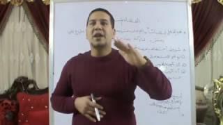 المقصود بالقضاء المستعجل....وشروط أختصاص القضاء المستعجل