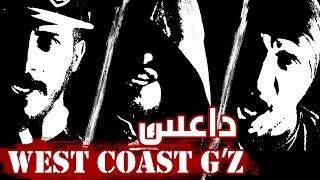 West Coast G