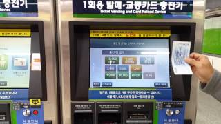Korean Transportation Card - T-money (Bus and Subway)