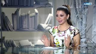 عقارب الساعة   هبة مجدي تعترف: لم أخف من المستقبل إلا بسبب بنتي دهب