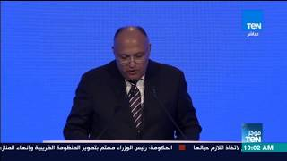 موجزTeN- وزير الخارجية يؤكد دعم مصر الكامل للحل السياسي للأزمة