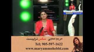 Maryam Mohebbi جی سپات را در آلت زن چگونه پیدا کنیم