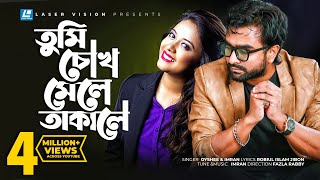 Tumi Chok Mele Takale By Imran & Oyshee | HD Music Video