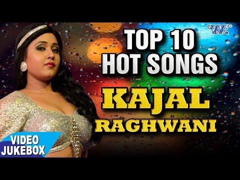 Xxx Mp4 KAJAL RAGHWANI TOP 10 HITS 2017 का टॉप 10 सबसे हॉट गाना Video JukeBOX Bhojpuri Song 3gp Sex