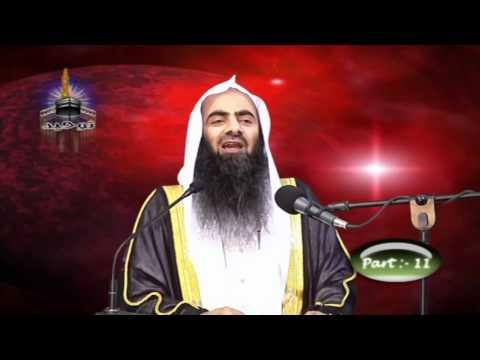 Khrooj Yajooj Aur Majooj Qayamat Ki Nishaniya 11 By Shk Tauseef Ur Rehman