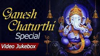 || Ganesh Chaturthi Special [HD] || Shri Ganesha Songs || Ganpati Marathi Songs 2017 || गणपती गाणी