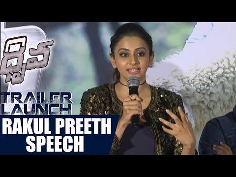 RAKUL PREETH SING CUTE SPEECH | DHRUVA TRAILER LAUNCH | Ram Charan | Shreyasmedia