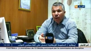وزارة الحج و العمرة السعودية تطرح تأشيرات عمرة لخمسة أيام