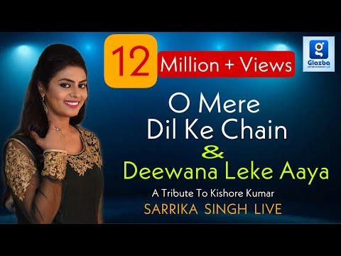 Xxx Mp4 Deewana Leke Aaya He O Mere Dil Kay Chain Sarrika Singh Live 3gp Sex