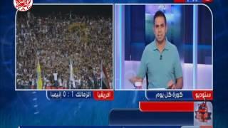 الإعلام المصري يتمنى للزمالك عدم مواجهة الوداد البيضاوي المغربي في نصف نهائي دوري أبطال افريقيا 2016